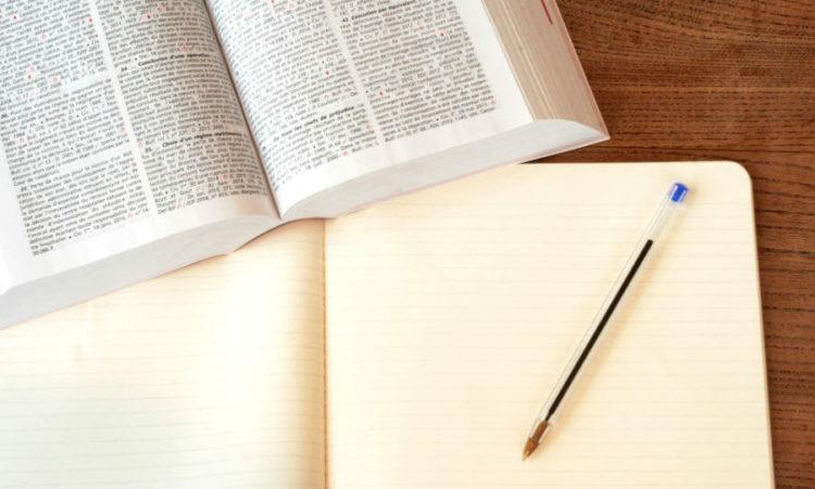Tiesību analīze un juridisko tekstu rakstīšana