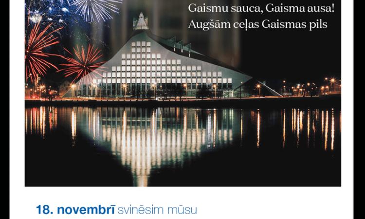Svinēsim mūsu Latvijas dzimšanas dienu kopa 18.novembrī