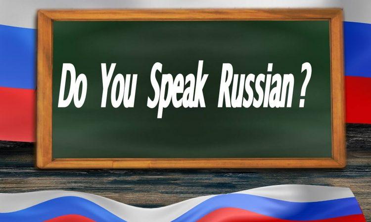 Biznesa krievu valoda, 1. studiju posms