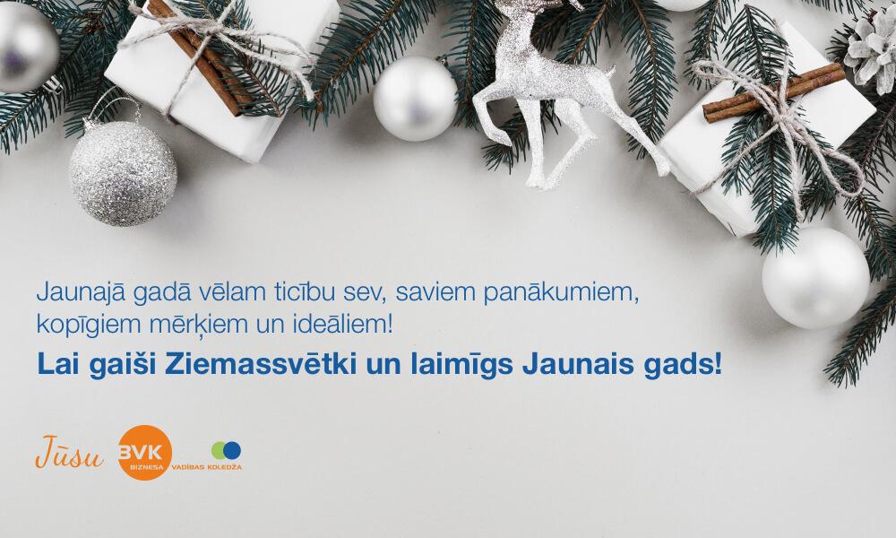 Lai gaiši Ziemassvētki un laimīgs Jaunais gads!