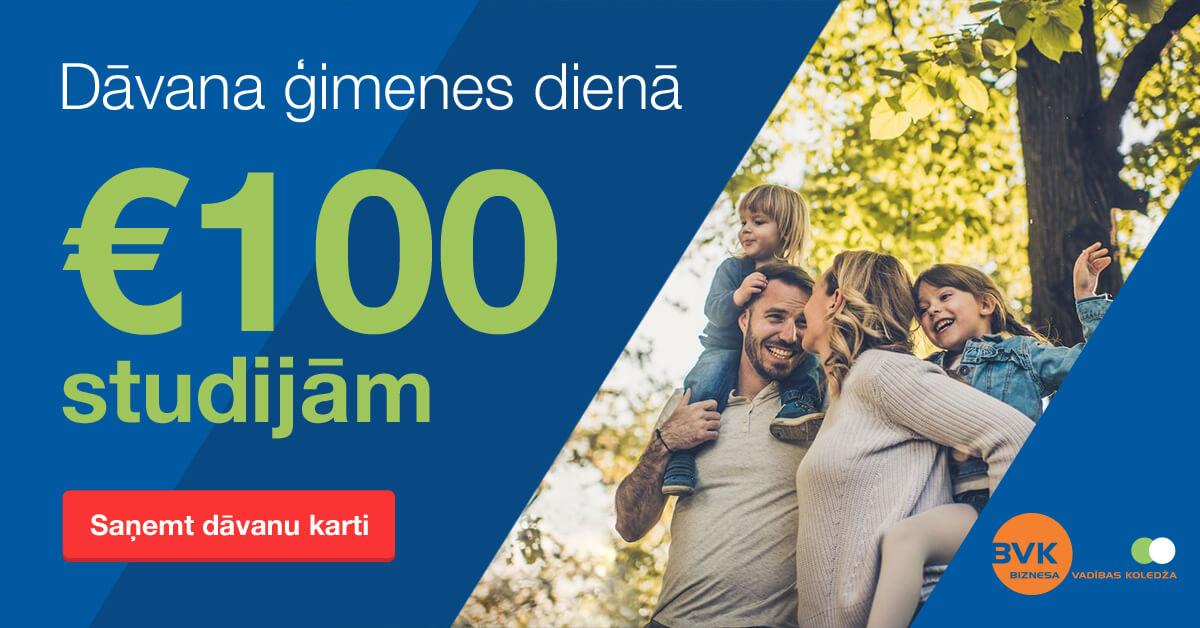 Ģimenes dienā dāvinām €100 studijām!