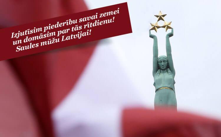 Sveicieni Latvijas 2019. gada valsts svētkos!