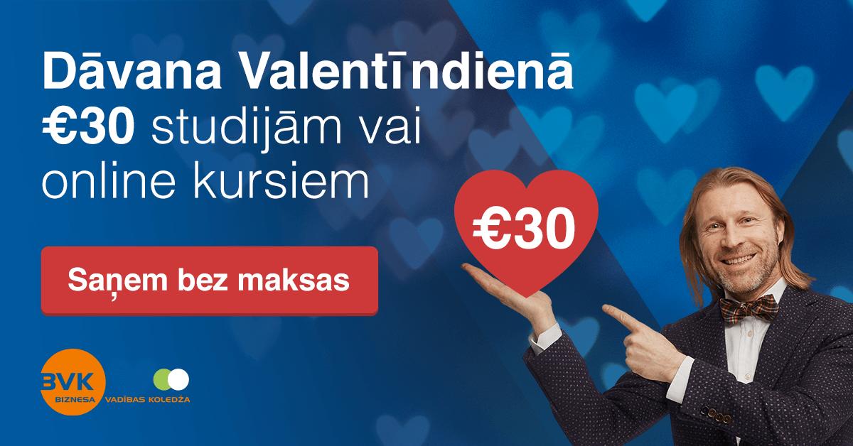 Saņem Dāvanu karti 30 EUR vērtībā bez maksas!