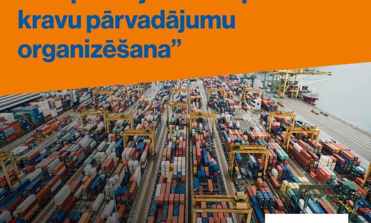 Ekspedīcija un starptautisko kravu pārvadājumu organizēšana