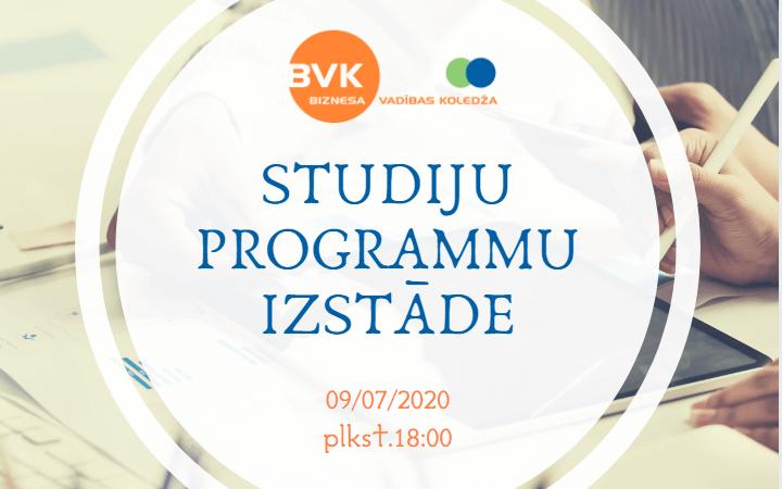 BVK studiju programmu izstāde